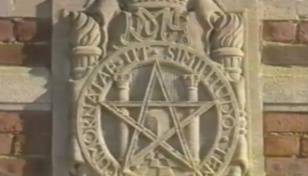 Royal Masonic School For Girls Pentagram