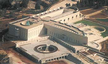 New Israel Supreme Court Building, Freemasons, Freemasonry, Freemason