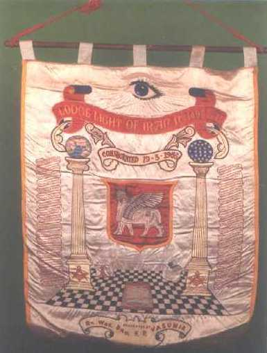 Iran, Freemasonry, Freemasonry, Masonic Lodge
