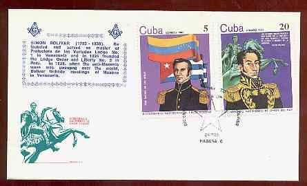 Bolivar Freemason Postcard