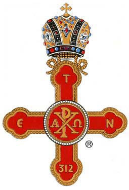 Cross of Constantine