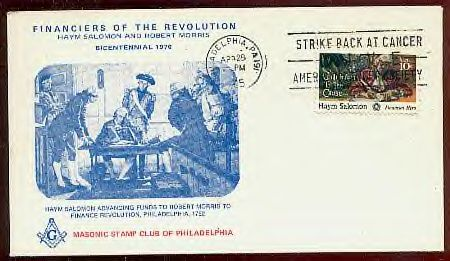 Haym Salomon, Solomon, Financier, Financiers, Robert Morris, Sons of Liberty, Commemorative Stamps, Freemasonry, Freemasons, Freemason, Masonic Postcards American Revolution