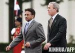 "Pervez Musharraf, George W. Bush, Pakistan, United States, Freemasonry, Freemasons, Freemason, 9/11 Commission"" class=""responsive"