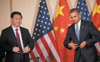 China, Xi Jinping, Barack Obama, freemasonry, masonic, freemasons