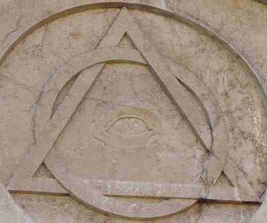 St. Magdalene Cathedral, Venice, All Seeing Eye, Triangle, Freemasonry, Freemasons