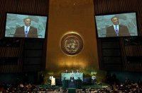 UN General Assembly, Obelisk, Freemasonry, Freemasons, Freemason, Masonic